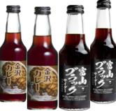【夏のおすすめ!】富山ブラックサイダー & 金沢カレーコーラの画像